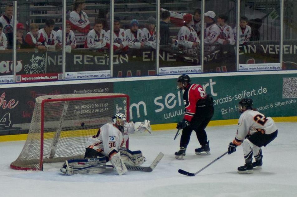 Eishockey Vierländer Cup